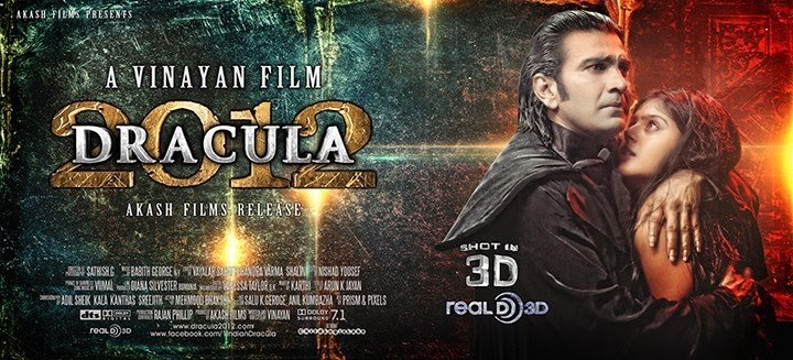 Dracula 2013 Malayalam Movie Watch Online