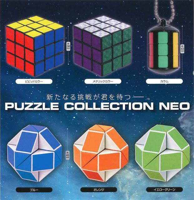 http://www.shopncsx.com/puzzlecollectionneo.aspx