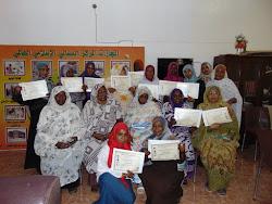 المركز النسائي العالمي