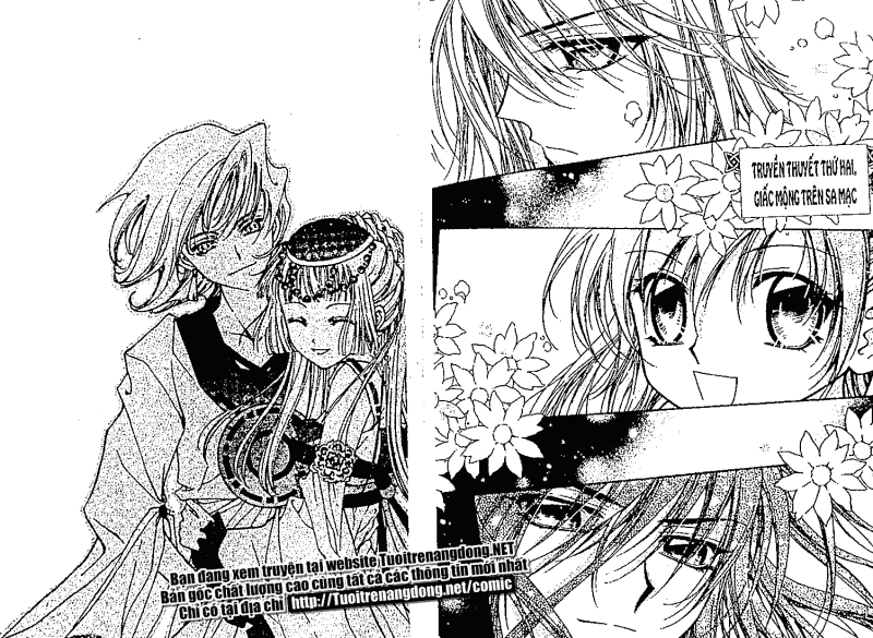 LEGEND - Truyền thuyết Fushigi Chapter 2 - Trang 60