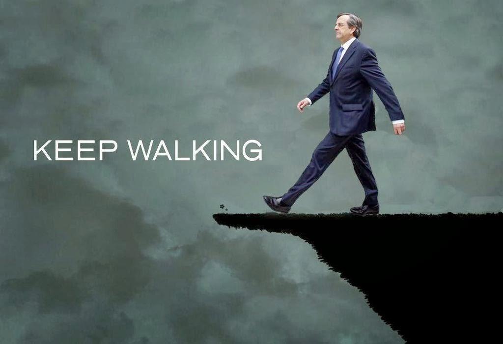 """Οι """"σωτήρες"""" μας πάνε με """"σταθερά βήματα εμπρός"""" προς τον γκρεμό.."""