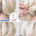 How To Make Tucked Braids Hairstyle?
