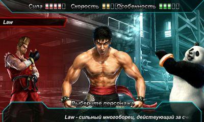 لعبة تكن   Tekken Card Tournament العاب اندرويد