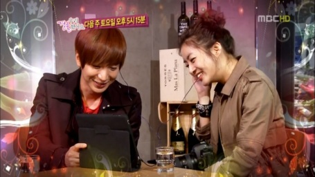 leeteuk dating sora