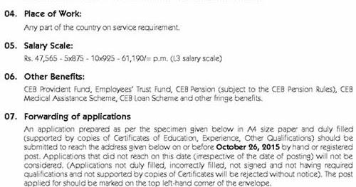 Government Jobs Gazette Vacancies Sri Lanka - Gazette.lk: Draughtsman ...