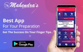 MAHENDRAS NEW, UPDATED APP !!