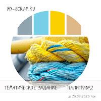 http://scrapulechki.blogspot.ru/2015/02/2.html