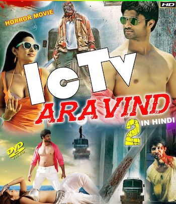 Aravind 2 2013 Hindi Dubbed DTHRip 700mb