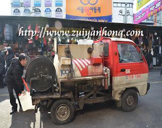 Mini Tank Truck