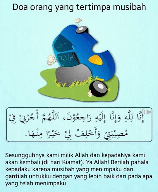 Doa orang yang tertimpa musibah