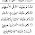 Assalamualaik Zainal Ambia | Lirik Qasidah