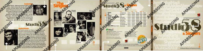 Studio 58 & Singers (2012) Mp3 Songs Download