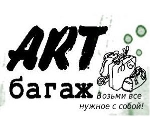 "Ростовский интернет-магазин ""Art-baggage"""