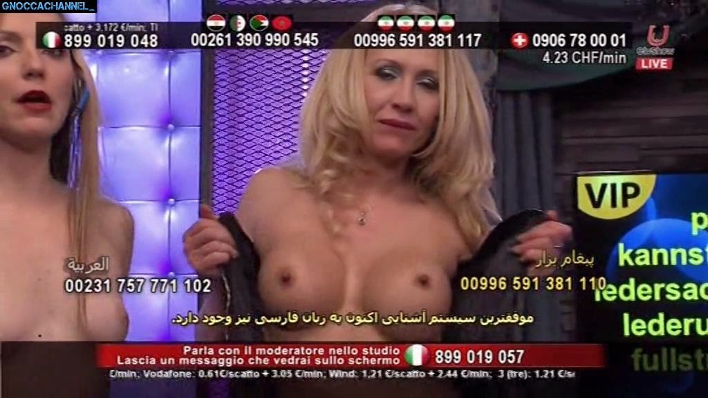 eurotic tv videos   office girls wallpaper