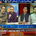 11TH HOUR (What Happned On 14TH AUGUST) – 24TH JULY 2014
