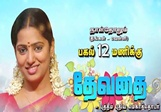 Devathai 30-03-2015 Sun Tv Serial