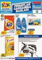 http://haberfirsat.blogspot.com/2013/12/sok-1-ocak-2014-aktuel-urunler-katalogu.html