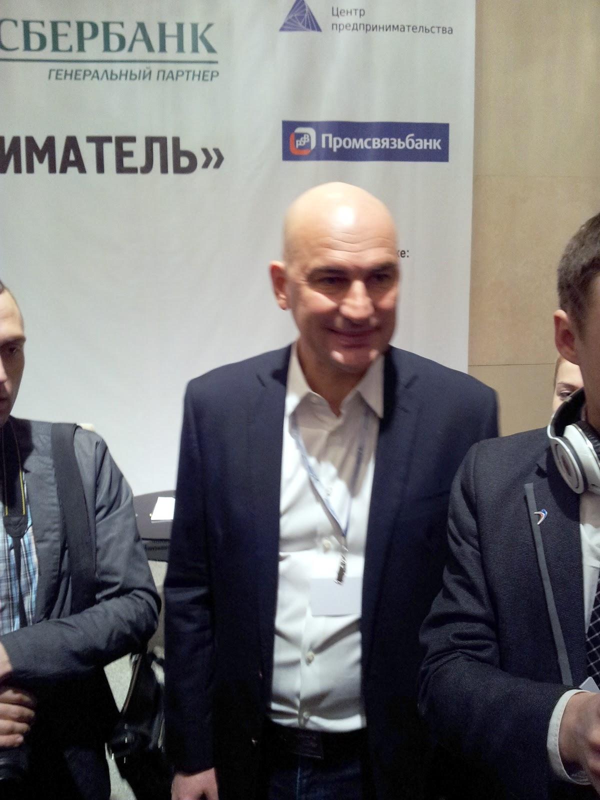 Радислав Гандапас на конгрессе «Ты — предприниматель» 2012