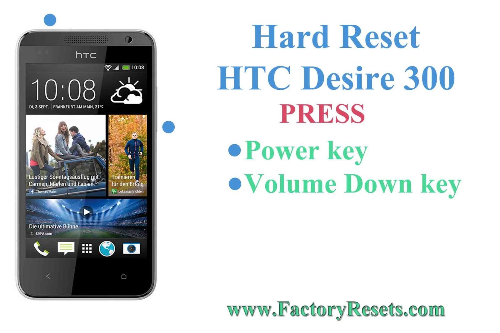 Как сделать в htc desire