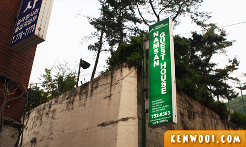 seoul namsan guest house