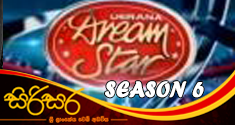 Derana Dream Star Season 6
