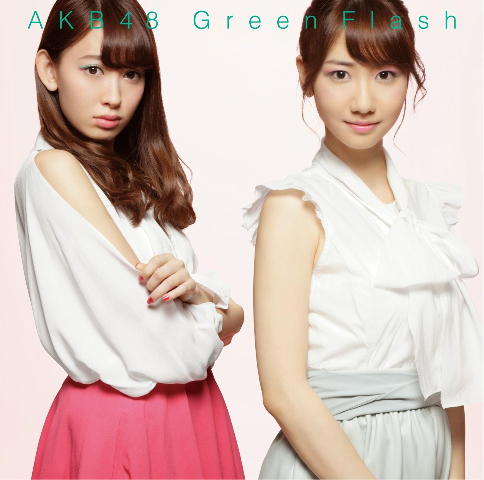 AKB48 Hatsukoi no Oshibe (初恋のおしべ) lyrics 歌詞