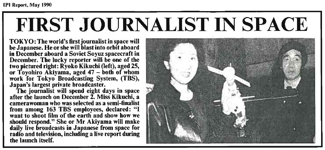 1990 in spaceflight