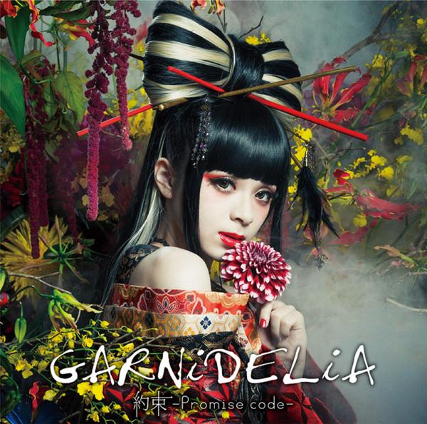 [Single] GARNiDELiA – 約束 -Promise code- (2016.08.17/MP3/RAR)