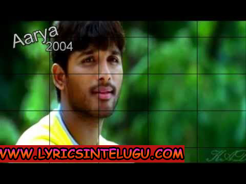 moviesongs-lyrics: telugu songs lyrics aarya lyrics edo ...