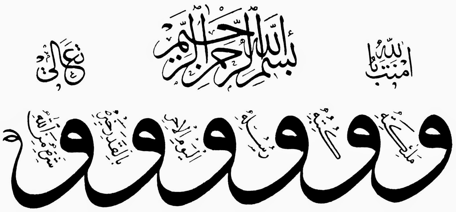 Calligraphy-Auraad e Mashaa'ikh