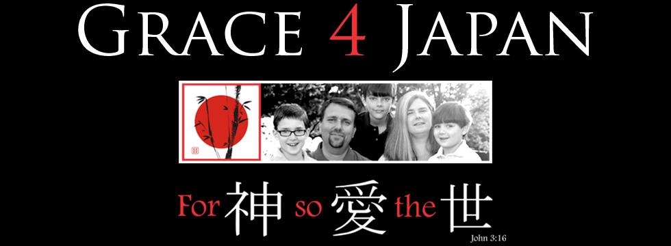 Grace 4 Japan