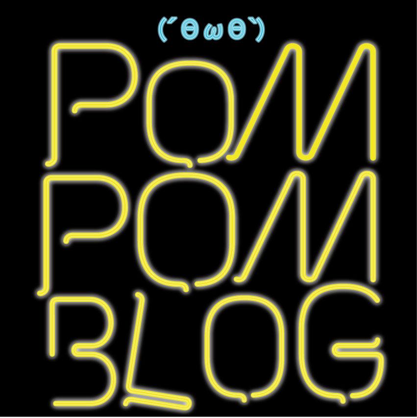 Pom Pom Blog