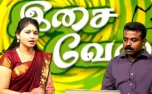 Thendral Vanthu Ennai Thodum – Majuran & Subashini