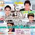 PRC VCD Vol 10 HD