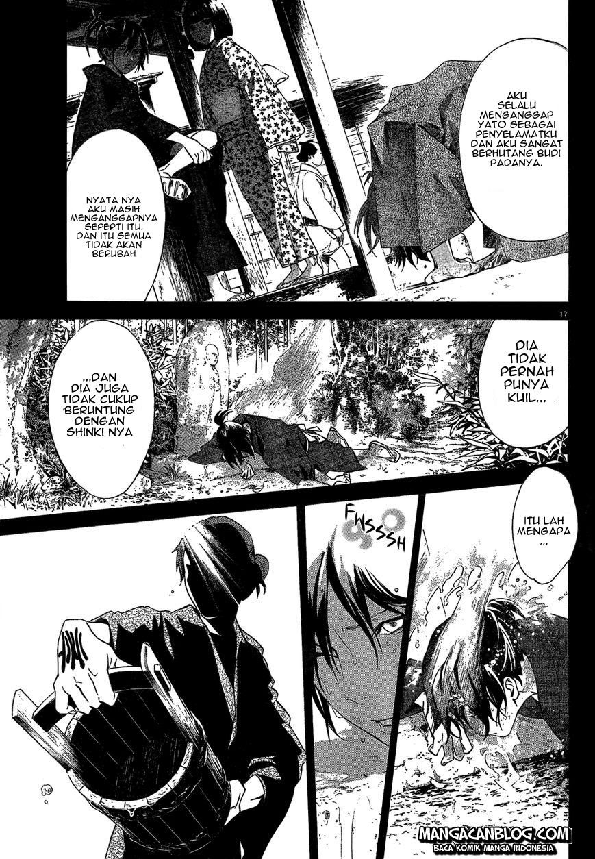 Noragami Chapter 40-18