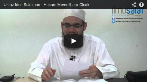 Ustaz Idris Sulaiman – Hukum Memelihara Cicak