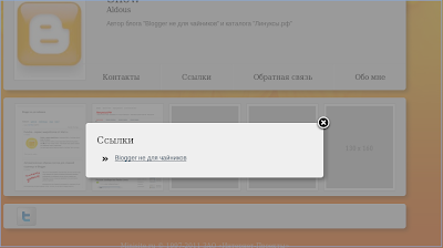 minisite.ru сайт ссылки