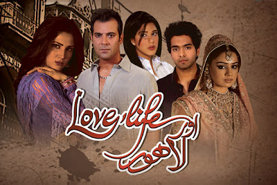 All Latest Episodes of Love Life Aur Lahore on Aplus