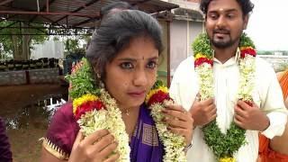 Nadhaswaram Today 20th October 2014 Promo Sun Tv 20-10-2014