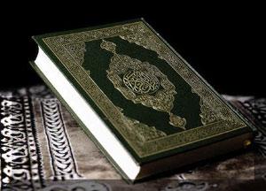 Al Quran Jadi Dibakar di Amerika