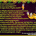 What is the importance of Karithika masam? What is Karthika pournami ? Why this festival is important?