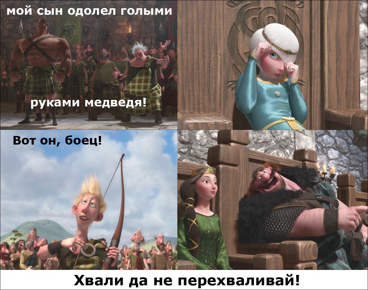 Порно комиксы на русском языке