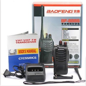 Walkie Talkie-Handy Talkie 16 Channel