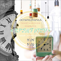 http://scrapkopilka.blogspot.ru/2015/05/blog-post.html