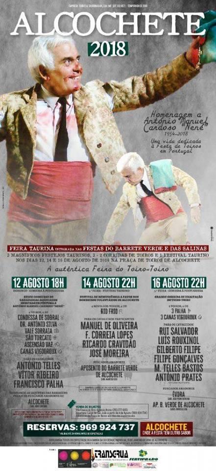 ALCOCHETE - 12, 14 E 16 de Agosto