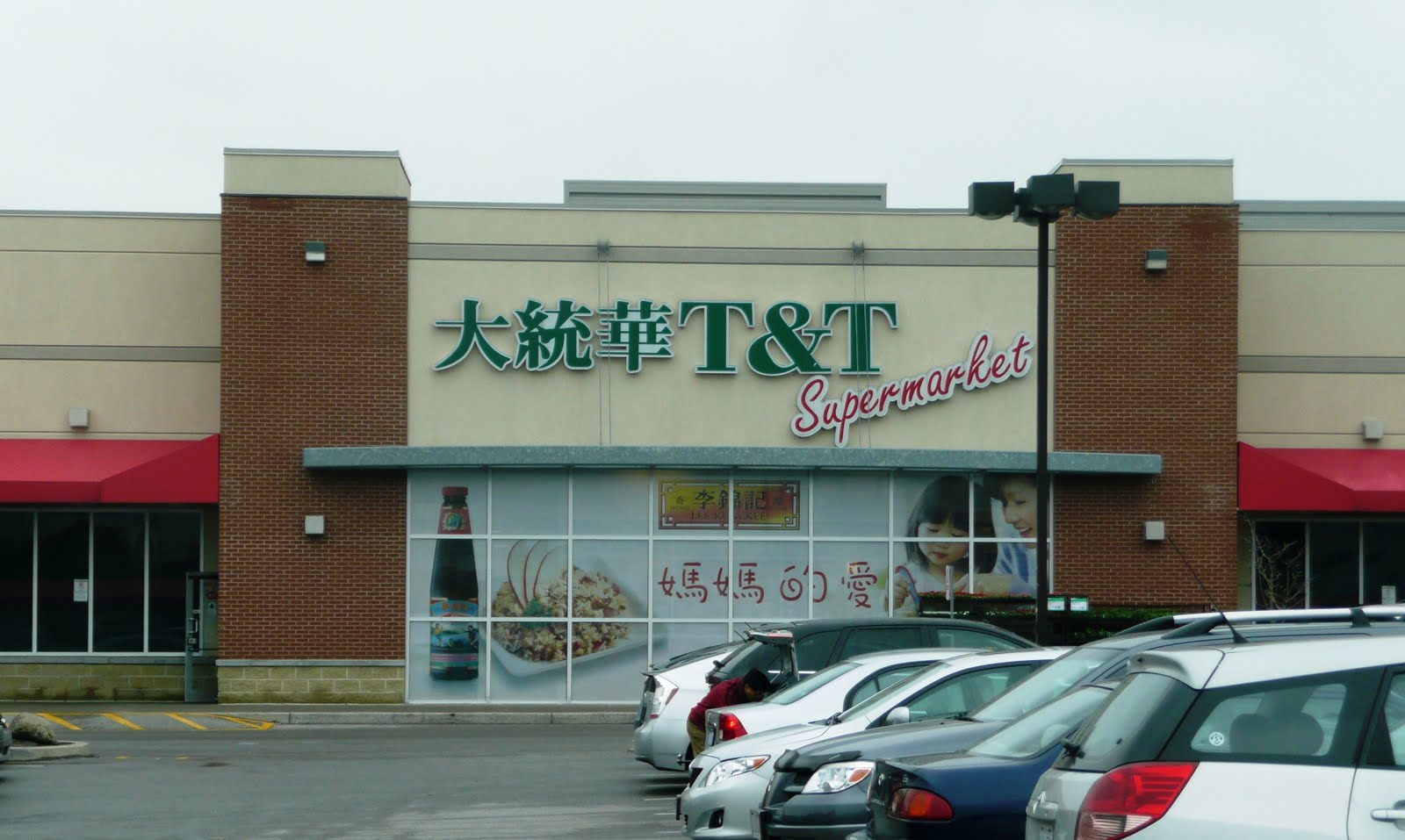 supermarket T and t asian