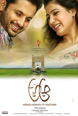 Poster Of A Aa 2016 Full Movie In Hindi Dubbed Download HD 100MB Telugu Movie For Mobiles 3gp Mp4 HEVC Watch Online