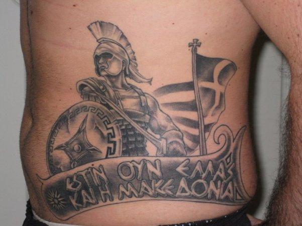 Londinoupolis greek tattoos for Fraternity tattoo ideas