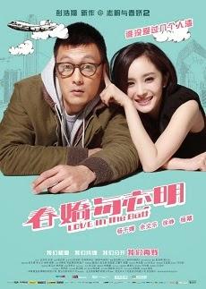 Xem Phim Xuân Kiều Và Chí Minh - Love in the Buff