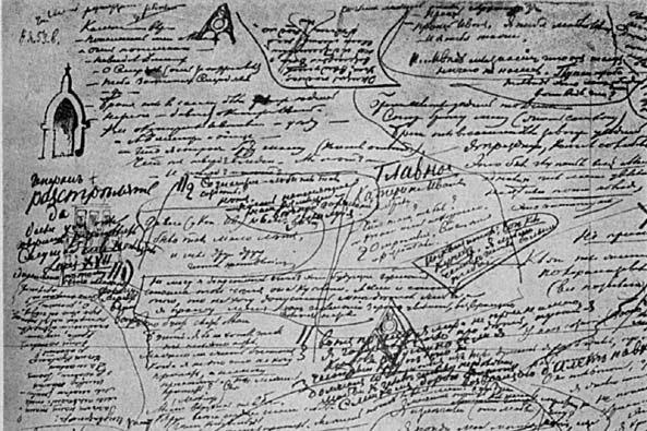 афоризмы, Братья Карамазовы, Достоевский, Достоевский Ф, жизнь, любовь, цитаты, человек,